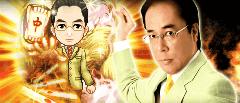 土田浩翔ブログ(雀ナビ)