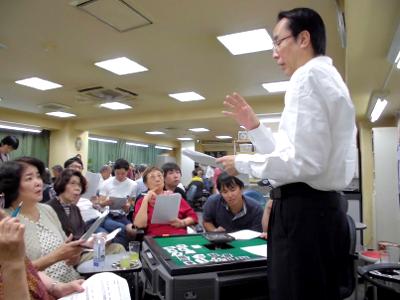 博多麻雀アカデミーの教室風景